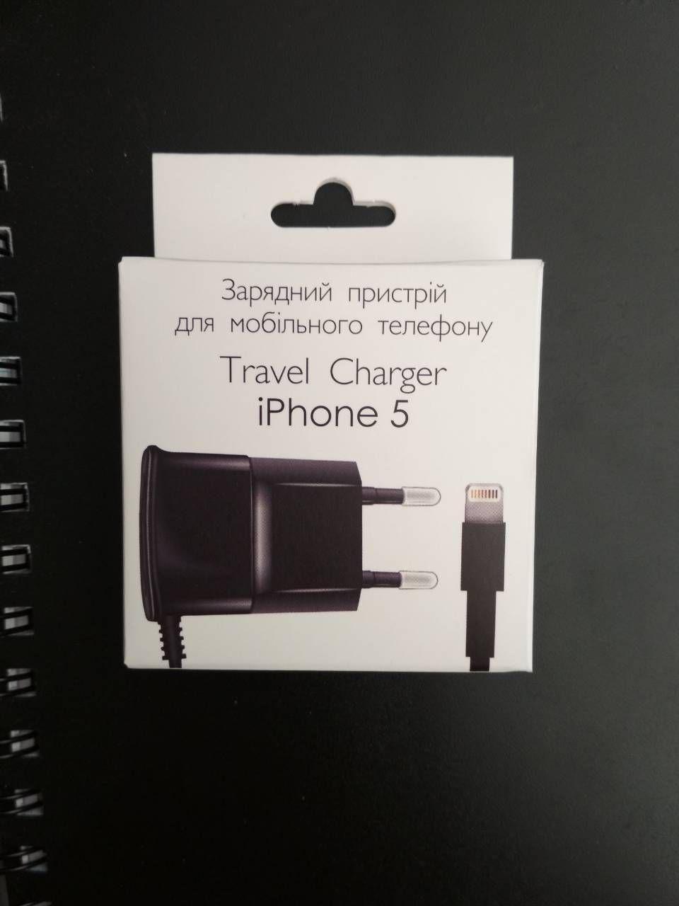 СЗУ iPhone 5