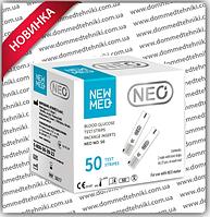 Тест-полоски НьюМед Нео (NewMed Neo), 50 шт.