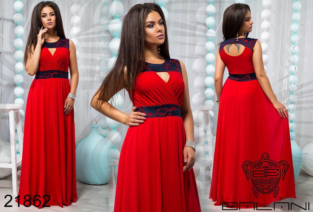Элегантное платье с гипюром ТМ Balani р.48-52