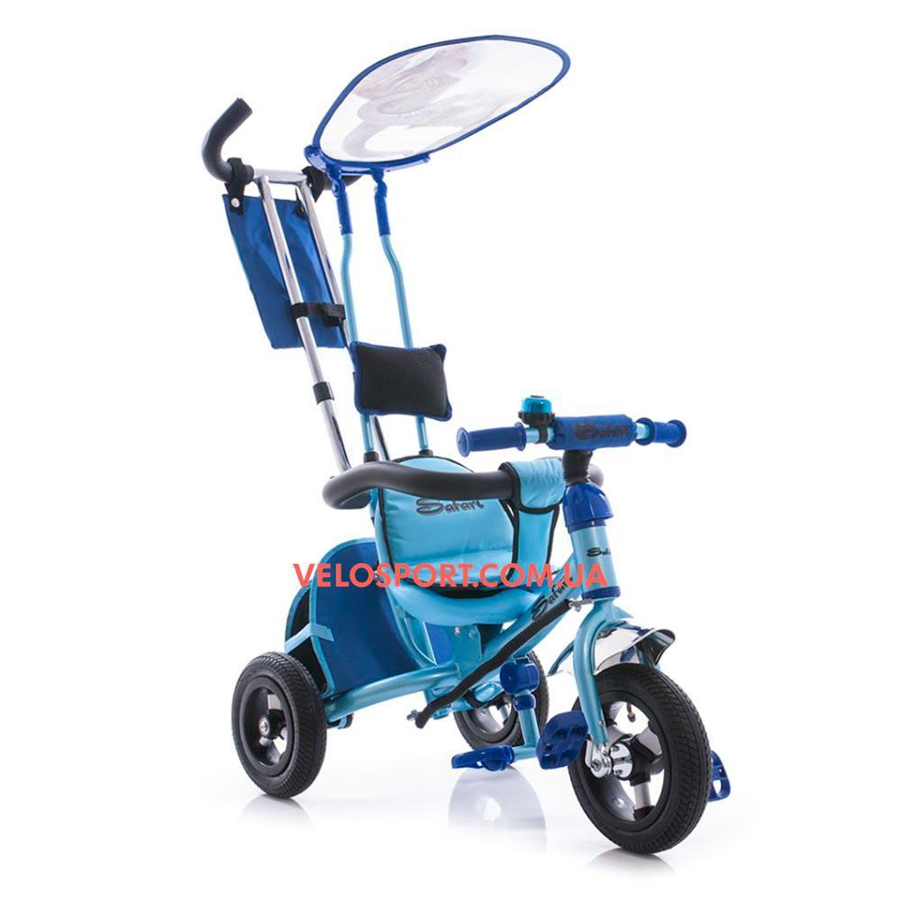 Детский трехколесный велосипед Azimut Safari Air синий
