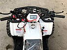 Квадроцикл Forte Hunter 125, фото 9