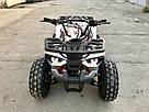 Квадроцикл Forte Hunter 125, фото 3