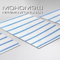 Сетка для грыжи Мономеш (Беларусь)