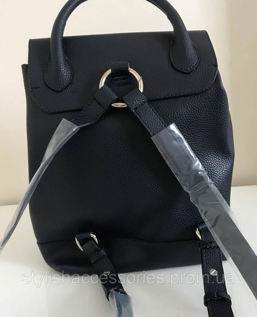 5155f4342298 Lux копия Сумка - рюкзак