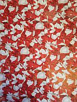 Подарочная бумага 70х100 Bum-502