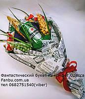"""Букет для мужчины из пива,орешков,рыбы и сухариков """"Брутальный"""", фото 1"""