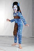 Карнавальный костюм Аватар (девочки), без парика, р.110-120/120-130/130-140см /36/