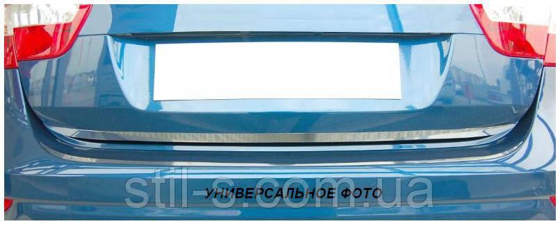 Накладка на нижнюю кромку багажника  Chevrolet Aveo 3 (cедан)