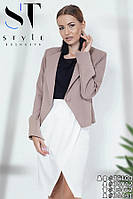 Элегантный офисный костюм в стиле casual размеры S-ХХL, фото 1