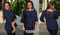 Блуза женская большого размера Размер: 48-50, 52-54, фото 1