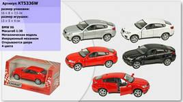 """Машинка металлическая """"Kinsmart"""" """"BMW X6"""", в подарочной коробке"""