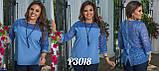 Блуза женская большого размера Размер: 48-50, 52-54, фото 2