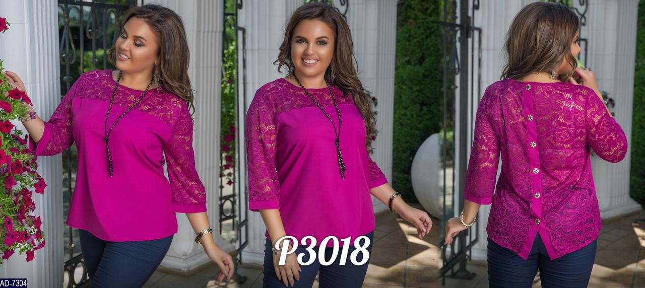 Блуза женская большого размера Размер: 48-50, 52-54