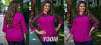 Блуза женская большого размера Размер: 48-50, 52-54, 56-58, фото 1