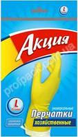 Перчатки хозяйственные с хлопковым напылением плотные, жёлтые, L,  Акция, 1 пара/уп