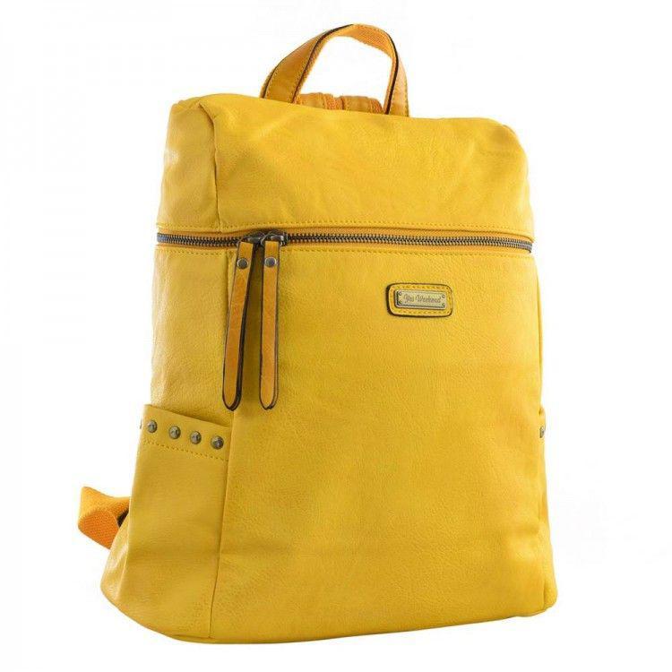 c60bbeb3a7d6 Яркий Молодежный Рюкзак Yes! Арт. 555864 — в Категории