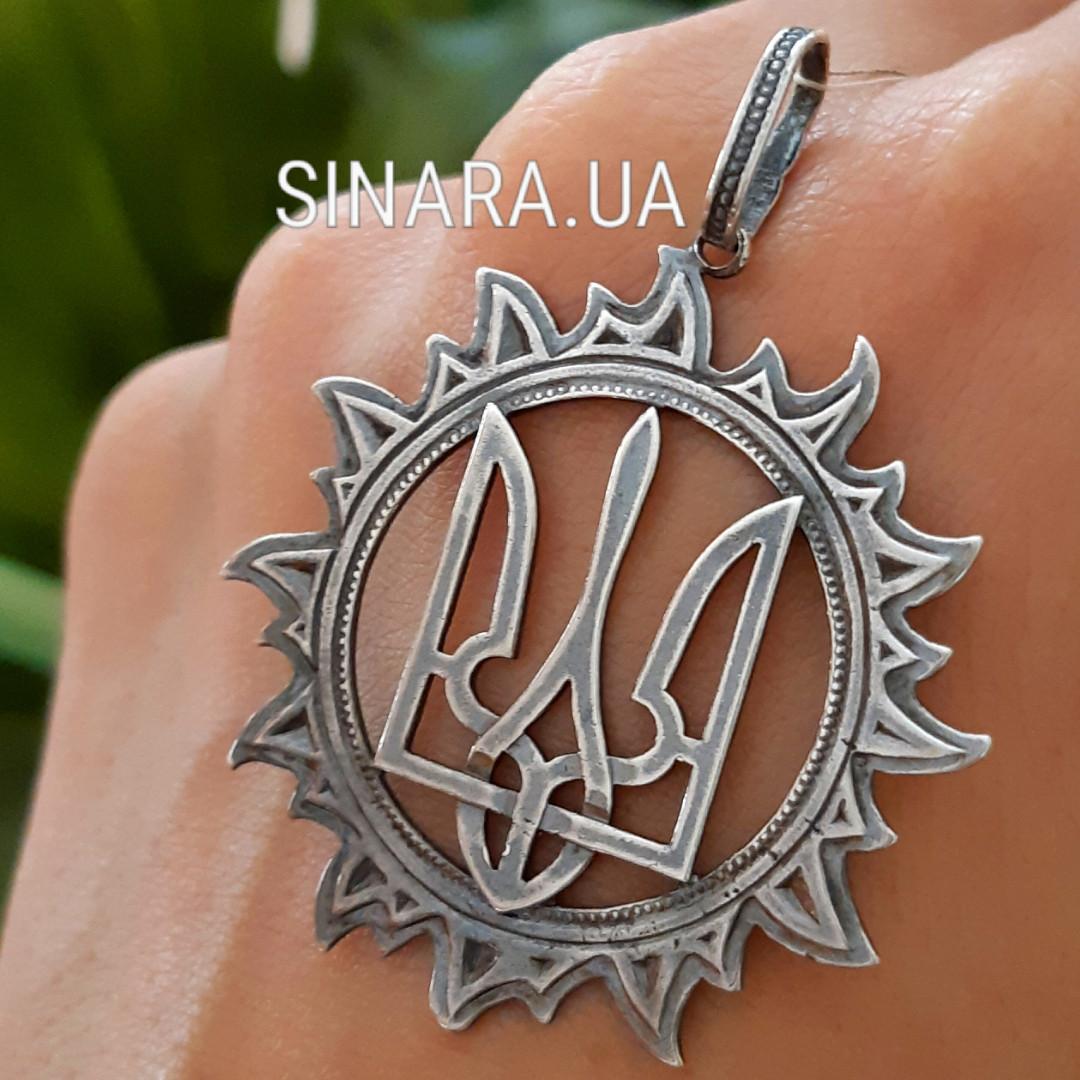 Серебряная подвеска Тризуб - Кулон Тризуб Украины