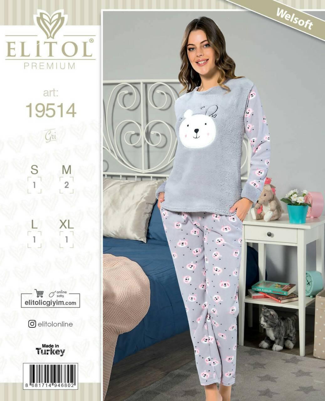 Домашняя одежда Elitol Турция - Женское белье оптом Anfen, Donafen,  Donella, белье для e7b1b8a6a0f