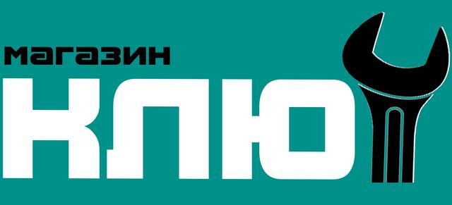 Магазин «КЛЮЧ»