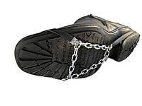 Цепи на ботинки