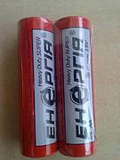 Батарейка Энергия R20 S-2 солевая, D трей, цена за уп., в уп. 2шт