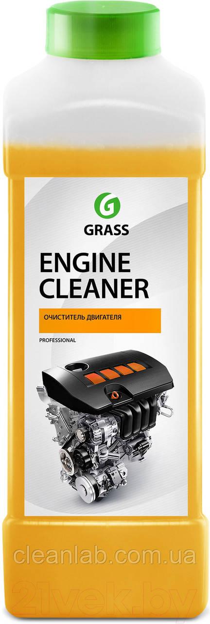 Очиститель двигателя Grass  «Engine Cleaner» 1л.