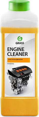 Очиститель двигателя Grass  «Engine Cleaner» 1л., фото 2