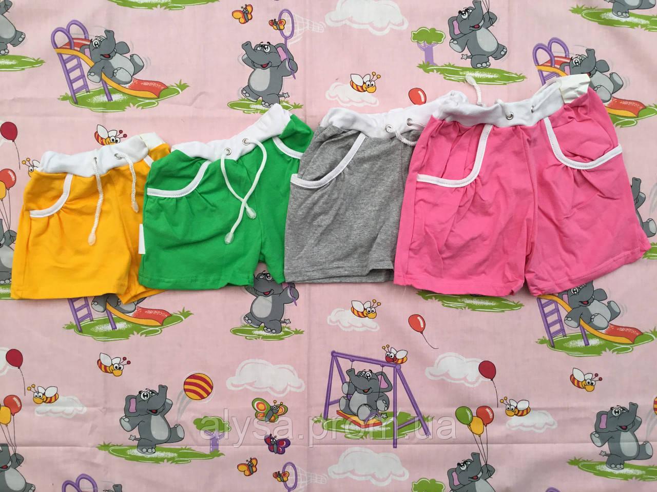 Детские шорты с карманом (фулликра)