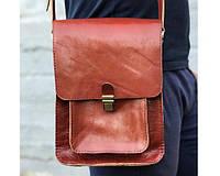 Мужская повседневная сумка через плечо   Коньяк Алькор