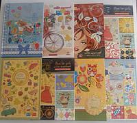 Щоденник для дівчаток УКР, диз.1401-1412, В5,7БЦ,48арк тв.обкл+фольга