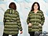 Теплая женская кофта большого размера  50.52.54.56.58.60.62.64