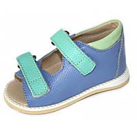 Детские ортопедические сандали для мальчиков Ortofoot мод 111