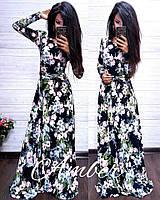 Длинное платье в пол с длинным рукавом на осень