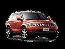Фаркопи - Nissan Murano