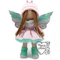 Под заказ, Куколка текстильная бабочка, средняя