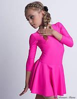 Купальник с юбкой для хореографии для девочек трикотажный для танцев и гимнастики. Размер 140-146 синий элек