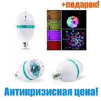 Диско лампа обертається для вечірок Disco laser lamp 399+перехідник у подарунок!