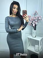 Платье миди из замши с длинным рукавом