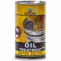 Zollex Oil Treament + Motor Doctor Присадка в масло 2в1 МотДоктор, АнтиДым, 325 мл (ZC-618)