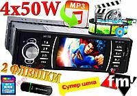 """Автомобильная магнитола 1Din с экраном 4"""" USB, bluetooth, MP3, MP4"""