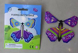 """Запускалка, """"Бабочка"""" 10 см в конверте (600шт)"""