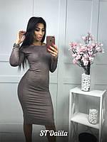 Облегающее платье до колена из замши с длинным рукавом