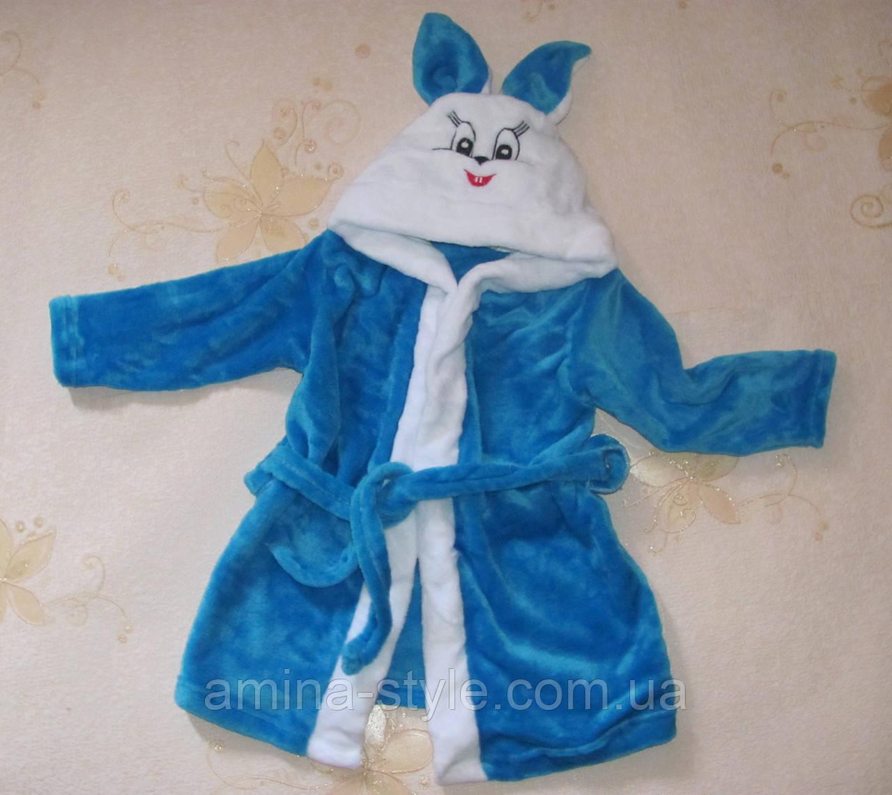 Детский махровый халат Зайка, СИНИЙ 30 (рост 98-110см)
