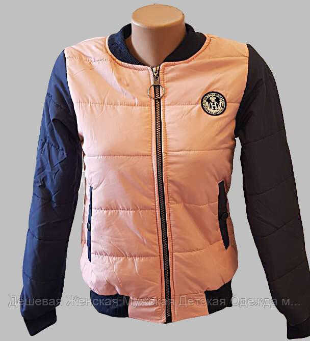 Женская стильная куртка осень