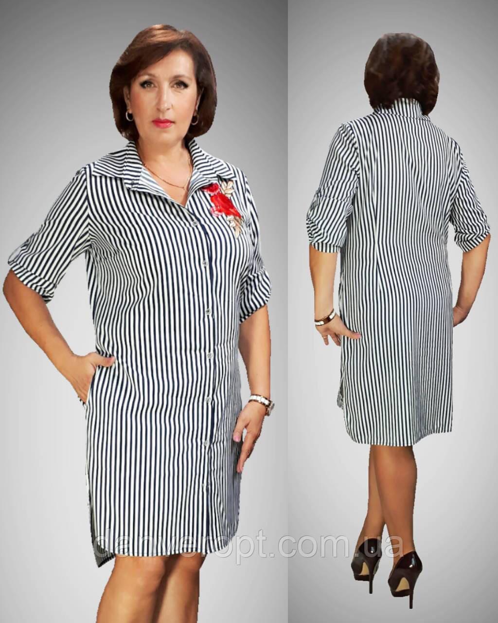 7ed27778a31 Платье женское модное стильная полоска размер 50-56