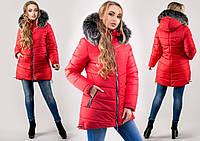 Зимняя женская куртка большого размера размеры  44 fb0eb53f2a9dd