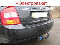 Фаркоп - Kia Cerato Седан / Хэтчбек (2003-2008)