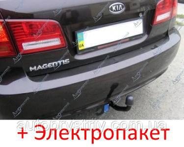 Фаркоп - Kia Magentis Седан (2006--)
