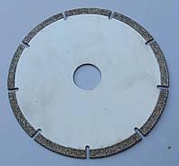 Алмазный диск  для резки и шлифовки мрамора, плитки керамической  125x2,0/1,0x6,0x22,2