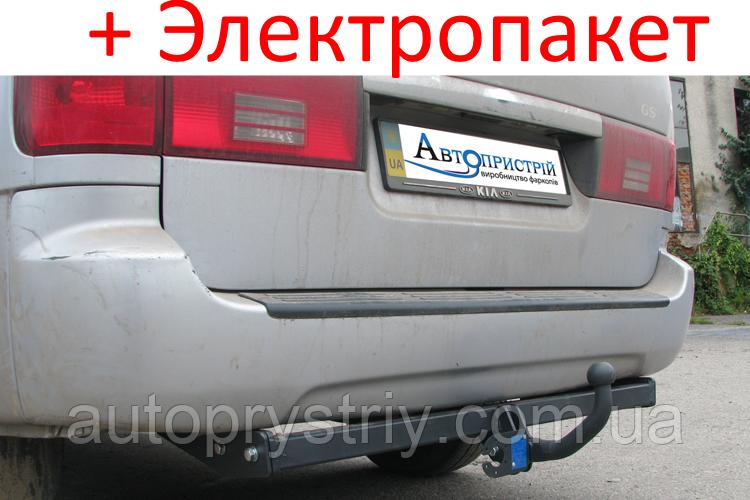 Фаркоп - Kia Pregio Мікроавтобус (1997--)